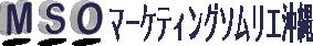 沖縄専門のHP制作・SEO会社